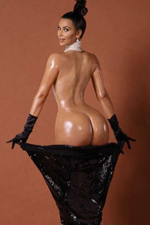 Kim Kardashian West's ass